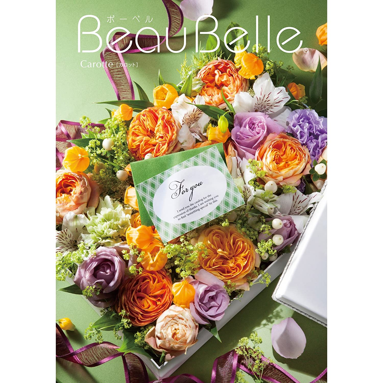 シャディ カタログギフト BeauBelle (ボーベル) カロット 包装紙:ハッピーバード B072KN653G 05 4,000円コース 05 4,000円コース