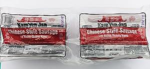 KAM YEN JAN Chinese Style Sausage Lap Xuong Thuong Hang (2 Pack)