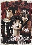 Sh15uya シブヤフィフティーン VOL.3 [DVD]