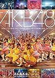AKB48 2008.11.23 NHK HALL 『まさか、このコンサートの音源は流出しないよね?』 [DVD]
