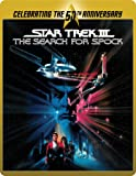 Star Trek 3 - The Search for Spock (Limited Edition 50th Anniversary Steelbook) [Blu-ray] [2015]