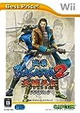 戦国BASARA2 英雄外伝(HEROES) ダブルパック Best Price!