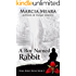 A Boy Named Rabbit: Wake-Robin Ridge Book 2