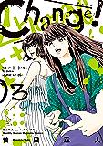 Change!(3) (月刊少年マガジンコミックス)