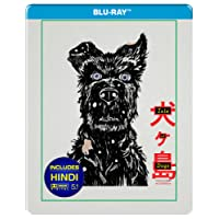 Isle of Dogs (Steelbook)