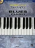 スタイル別ピアノ・シリーズ ブルース・ピアノ 《模範演奏CD付》