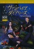 ヴァンパイア・ダイアリーズ <サード・シーズン> コンプリート・ボックス [DVD]