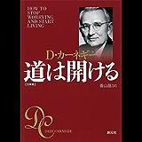 コーラス科学者日付ウォールデン 森の生活 (上) (小学館文庫)