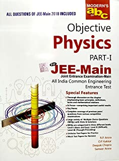 Modern s ABC of Objective Chemistry Part I   Part Ii JEE-Main ... 9556c6739