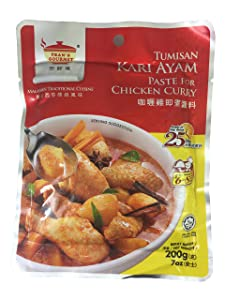 Tean's Gourmet Malaysian Style Tumisan Curry Paste for Chicken, 7 Oz x 2 Pouches