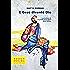 E Gesù diventò Dio: L'esaltazione di un predicatore ebreo della Galilea