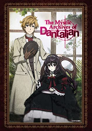 Amazon Com The Mystic Archives Of Dantalian The Complete Series