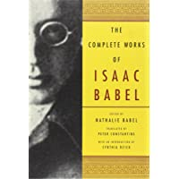 The Complete Works of Isaac Babel Slipcased