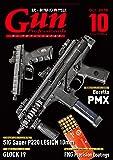 Gun Professionals18年10月号