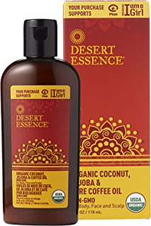 product image for Desert Essence Organic Coconut, Jojoba, and Pure Coffee Oil - 4 Fl Oz - For Body, Face and Scalp - No Oily Residue - Invigorates & Moisturizes Skin - Strengthens Scalp - Refreshing