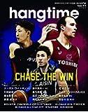 hangtime(ハングタイム) vol.11 (GEIBUN MOOKS)