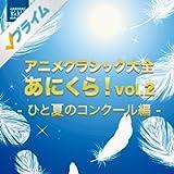 ヴィヴァルディ: 「四季」より冬 - 第1楽章