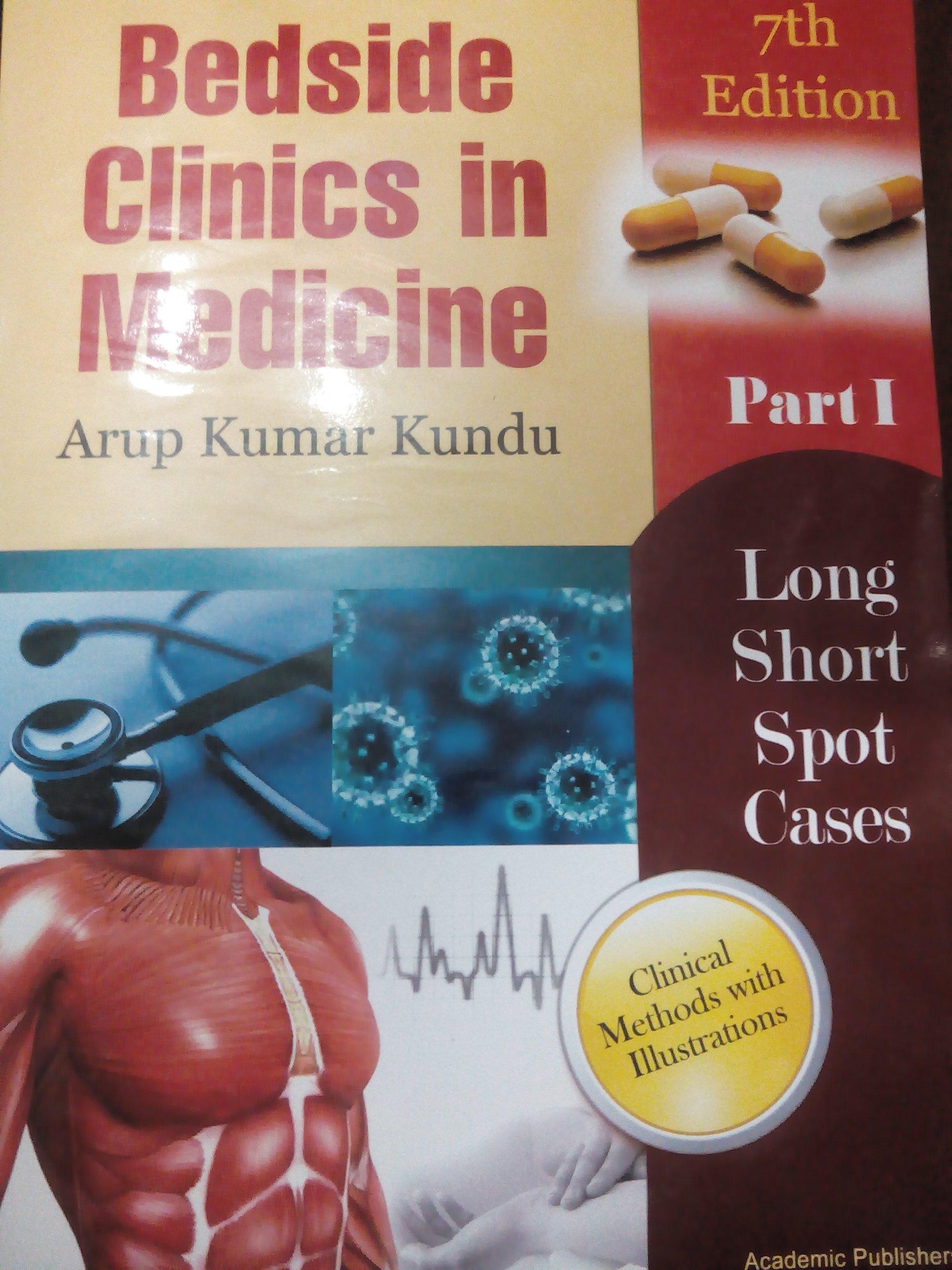 Buy Bedside Clinics In Medicine Part 1 Kundu 7th