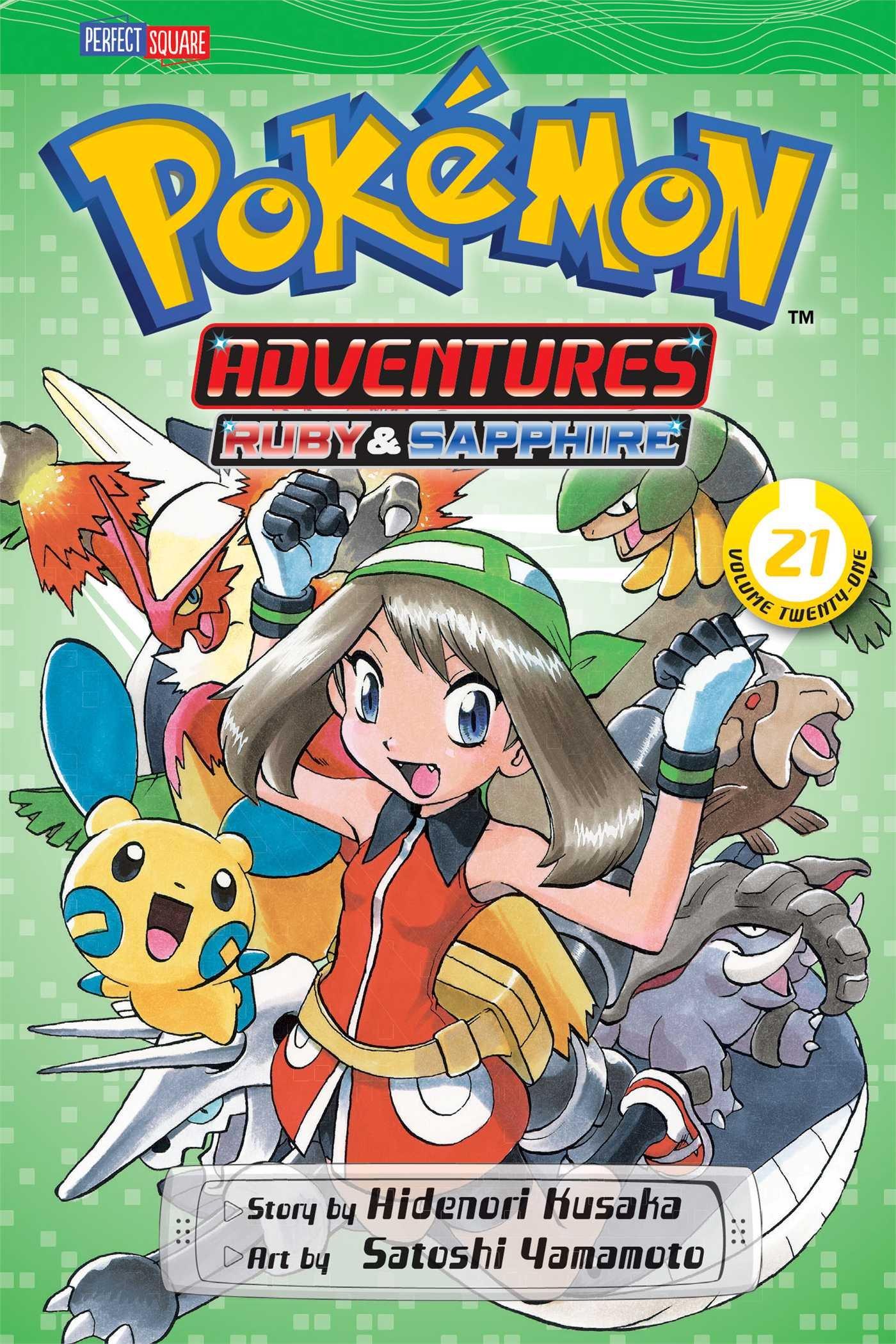 Pok%C3%A9mon Adventures Vol 21 Pokemon product image