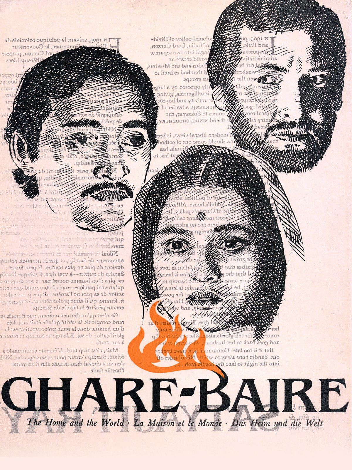Watch Ghare Baire | Prime Video