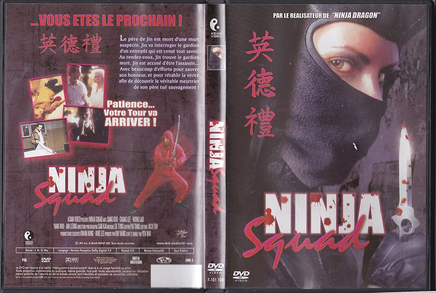Golden Ninja Warrior/Ninja Squad [Reino Unido] [DVD]: Amazon ...