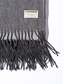 Cashmere Reversible Scarf 1436-699-1739: Grey