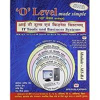 BPB O Level IT Tools & Business System (MI-R4)