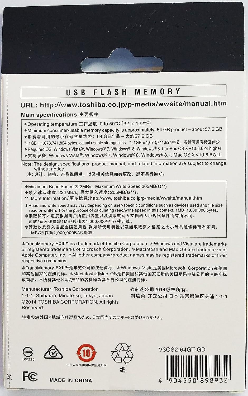 Toshiba 64gb 64g Usb 30 Flash Disk Transmemory Ex Ii Flashdisk Flasdisk 64 Gb Usb30 Drive Osumi Stick Read 222mb S Write 205mb V3os2 64gt Gd Computers