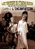 Les Trésors du cinéma Russe (Collection films Géorgiens) : L'incantation (The Plea)