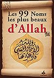 99 Noms les plus beaux d'Allah (Les)