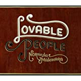 Lovable People (初回生産限定盤)