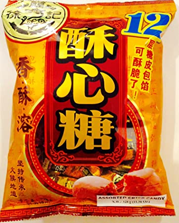 hfc assorted crispy candy 380g x 5 pack chinese new year candy - Chinese New Year Candy