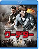 クーデター ブルーレイ&DVDセット(初回仕様/2枚組/特製ブックレット付) [Blu-ray]