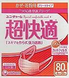 (日本製 PM2.5対応)ユニ・チャーム 超快適マスク かぜ・花粉用 プリーツタイプ 小さめサイズ 80枚(unicharm)