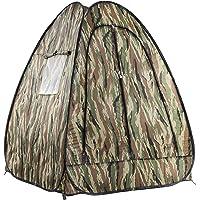 Walimex Pop-Up Camouflage Tarnzelt