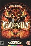 Dead or Alive Trilogy [DVD] [UK Import]