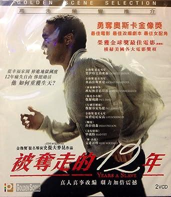 12 years a slave full movie 2013 english subtitles