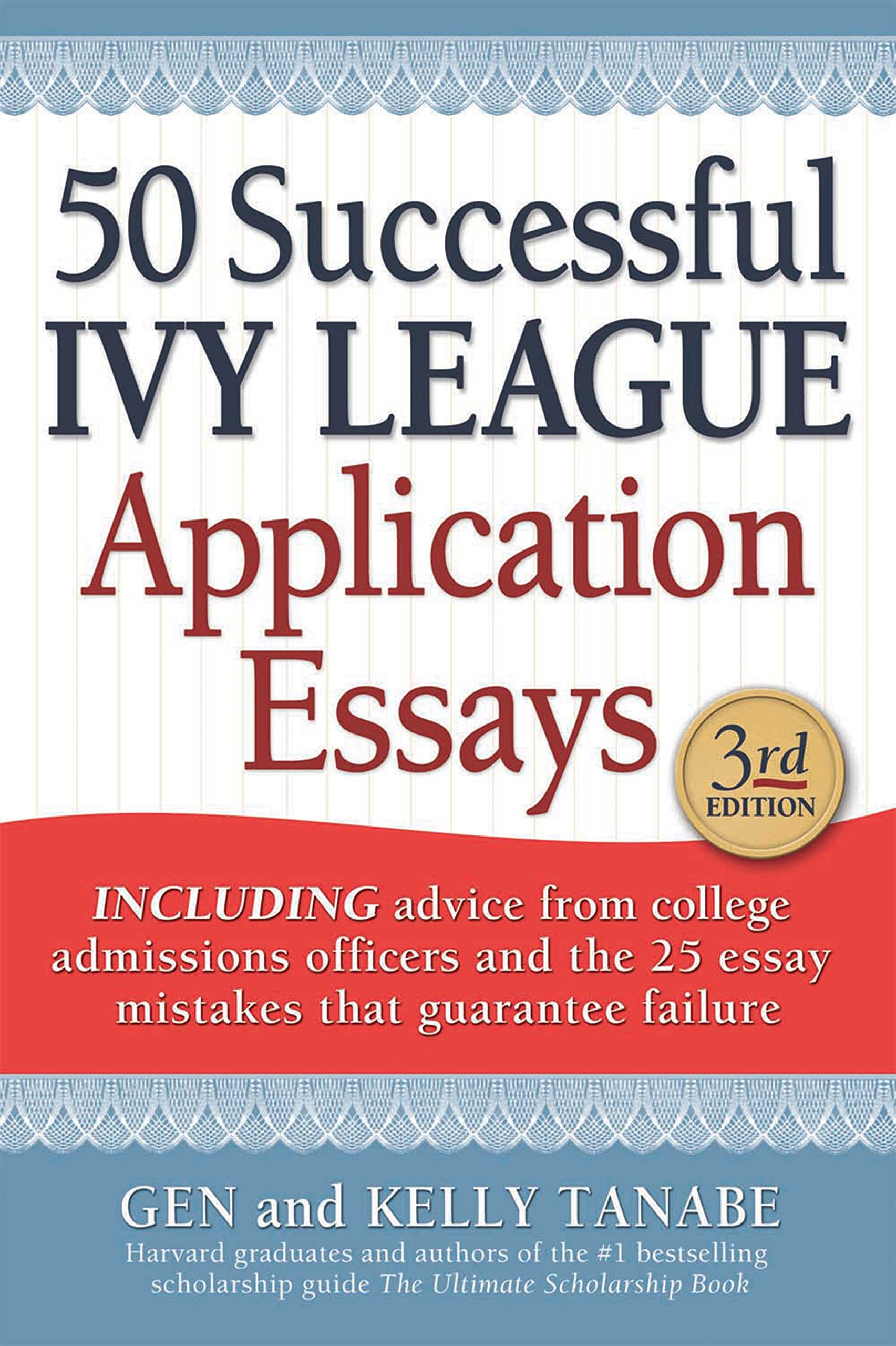 Help on college essay costco ivy league