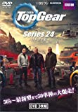 Top Gear series 24 (<DVD>)