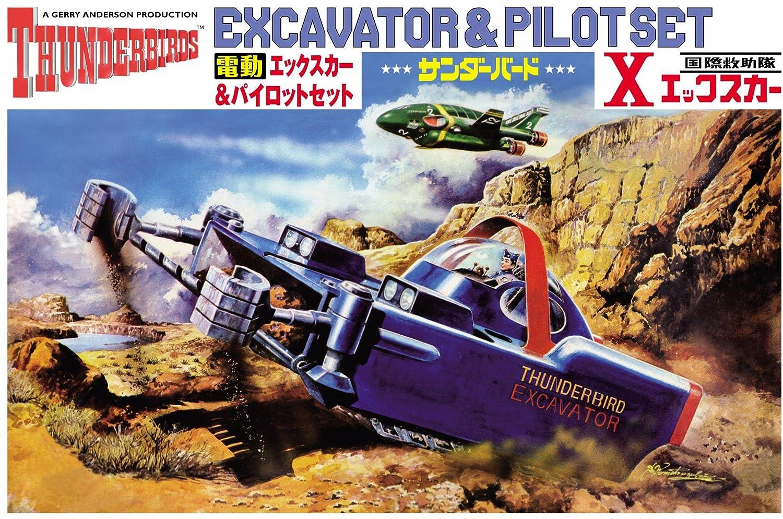 Thunderbird Series No.12 X Elektro-Auto Pilot-Set und Pilot-Set Elektro-Auto (Japan-Import) 06214a