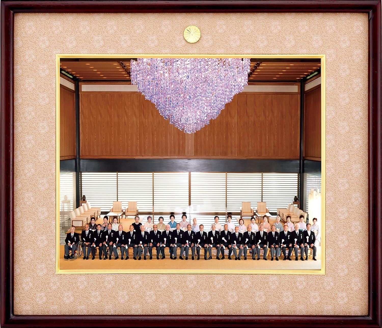 あさひ額縁 叙勲額縁 十勝 皇居 集合記念写真額縁 半切りサイズ用 国内製造 AS-163 (洋室用壁掛金具一式) B00CC9J3KK 洋室用壁掛金具一式 洋室用壁掛金具一式