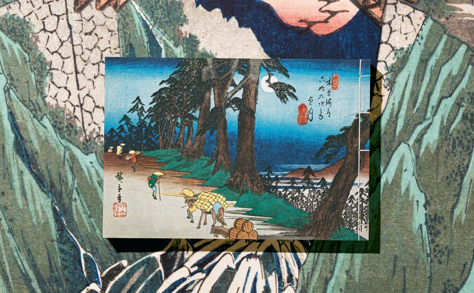 Hiroshige & Eisen: The Sixty-Nine Stations along the Kisokaido (Multilingual Edition)