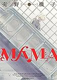 MAMA 5巻 (バンチコミックス)