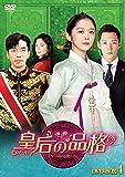 [DVD]皇后の品格 DVD-BOX4