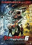 シャークネード6 ラスト・チェーンソー [DVD]