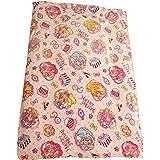 万代 HUG 人偶 半毛毯 毛毯 粉色 约100×140cm TO-187705 100240626402-01-01