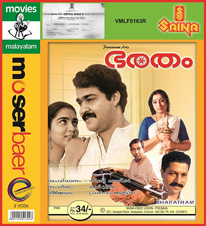 Amazon in: Buy Bharatham DVD, Blu-ray Online at Best Prices in India