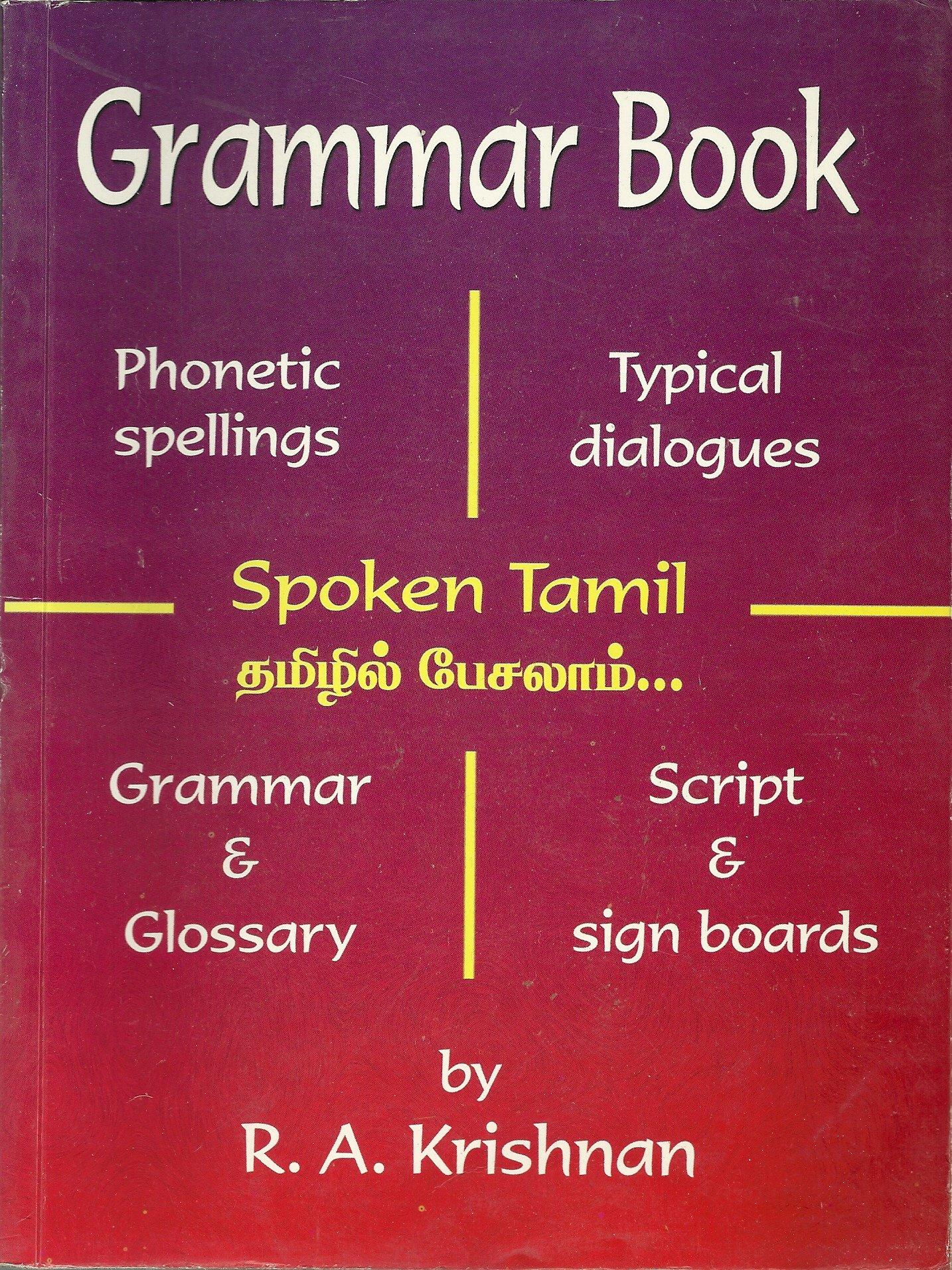 Tamil Grammar Book