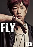 FLY (ShoPro Books)