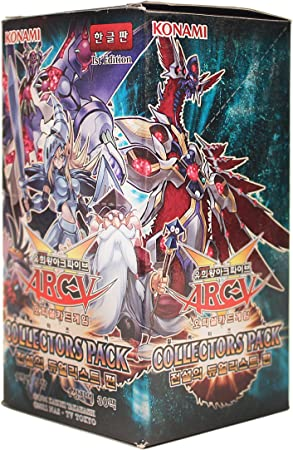Yu-Gi-Oh! Konami Yugioh Cartas ARC V Booster Pack Caja TCG OCG 150 Cartas Collectors Pack: Duelist of Legend Version Corea Ver: Amazon.es: Juguetes y juegos
